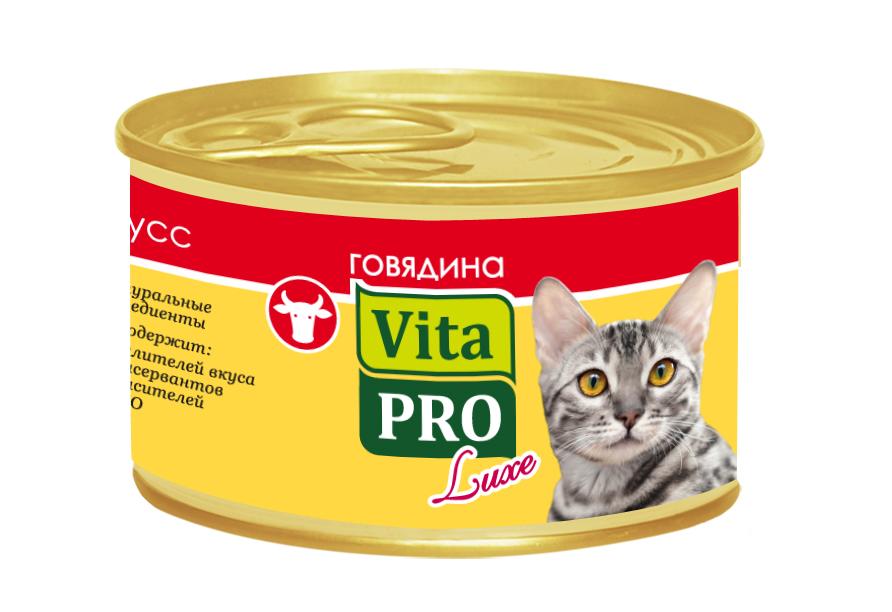 Консервы Vita Pro Luxe для кошек от 1 года, с говядиной, мусс, 85 г59941Консервы для взрослых кошек Vita Pro Luxe - это высококачественный корм в виде сочного, нежного мусса из натурального мяса. Не содержит ГМО, усилителей вкуса, сои, ароматизаторов и красителей. Состав: мясо и мясные продукты (говядина минимум 14%), минеральные вещества, сахар (декстроза). Анализ состава: белок 9%, сырые масла и жиры 6%, сырая зола 3%, сырая клетчатка 0,1%, влажность 81%. Энергетическая ценность: 86 ккал/100 г. Добавки на 1 кг: витамин А 1.100 МЕ, D3 140 МЕ, Е 10 мг; сульфата меди пентагидрат 4,4 мг (Cu 1,1 мг), таурин 490 мг, камедь кассии 3000 мг. Товар сертифицирован.
