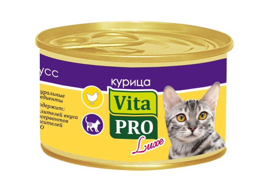 Консервы Vita Pro Luxe для стерилизованных кошек от 1 года, с курицей, мусс, 85 г59944Консервы для взрослых кошек Vita Pro Luxe - это высококачественный корм в виде сочного, нежного мусса из натуральных ингредиентов. Не содержит ГМО, усилителей вкуса, сои, ароматизаторов и красителей. Специально предназначен для стерилизованных кошек. Состав: мясо и мясные продукты (в том числе курица 4%), клетчатка (2%), рисовая мука, минералы, декстроза, сульфат хондроитина (0,01%), глюкозамин (0,01%). Анализ состава: белок 6%, сырые масла и жиры 2,7%, сырая зола 3%, сырая клетчатка 2,2%, сырая зола 2,3%, влажность 80,5%. Энергетическая ценность: 66 ккал/100 г. Добавки на 1 кг: витамин А 1.170 МЕ, D3 290 МЕ, Е 50 мг; медный сульфат пентагидрат 9,3 мг (медь 2,3 мг), марганцевая окись 5,8 мг (Mn 4,5 мг), цинковая окись 40,8 мг (Цинк 33 мг), йодид калия 1,0 мг (I 0,8 мг), железа карбонат 139 мг (Fe 67 мг), селенит натрия 0,16 мг (Se 0,07 мг), таурин (300 мг), камель кассии 3.200 мг. Товар сертифицирован.