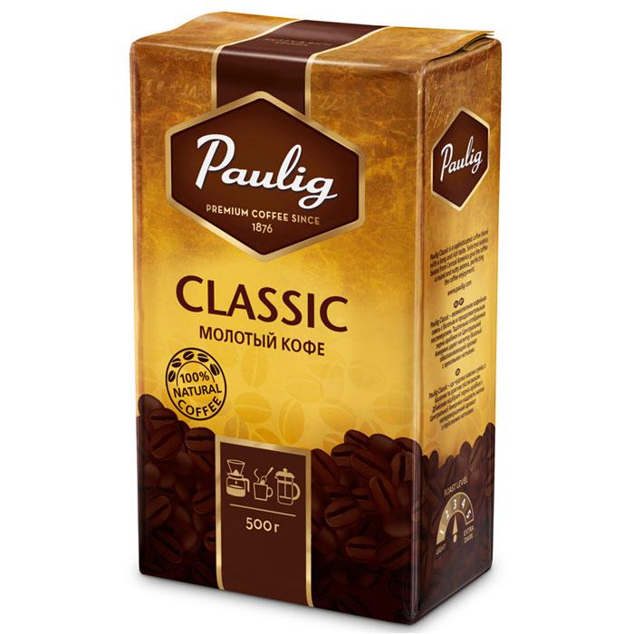 Paulig Classic кофе молотый, 500 г16325Paulig Classic - великолепная натуральная кофейная смесь с богатым и продолжительным послевкусием. Большое количество российских потребителей предпочитают более крепкий кофе, поэтому специально для этого был сделан новый бленд Класик. В состав Paulig Classic входит робуста, которая придает кофе изысканную горчинку. Тщательно отобранные зерна арабики из Центральной Америки дарят напитку богатый обволакивающий аромат с ореховыми нотками.