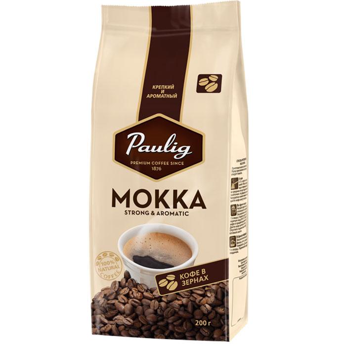Paulig Mokka кофе в зернах, 200 г