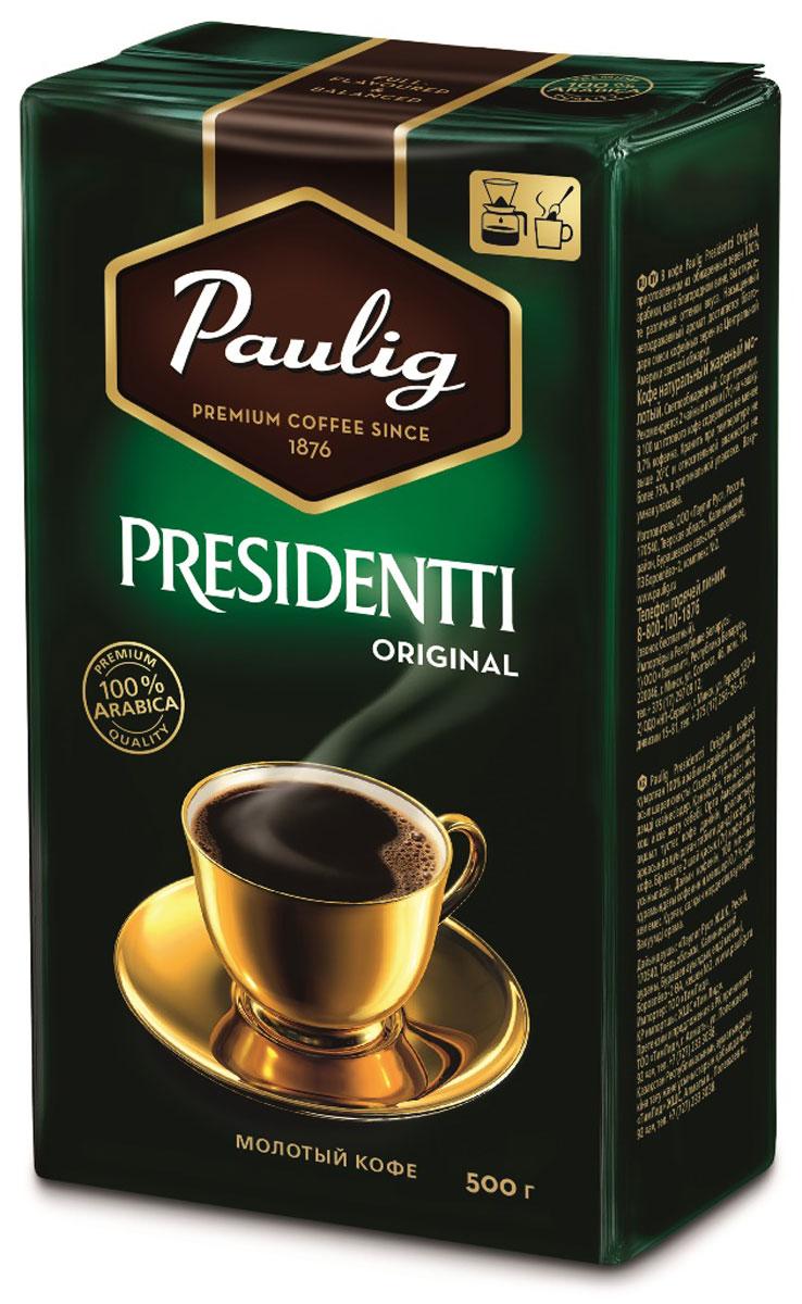 Paulig Presidentti Original кофе молотый, 500 г16568В кофе Paulig Presidentti Original, приготовленном из обжаренных зерен 100% арабики, вы откроете различные оттенки вкуса. Насыщенный, неподражаемый аромат достигается благодаря смеси кофейных зерен светлой обжарки из Центральной Америки.
