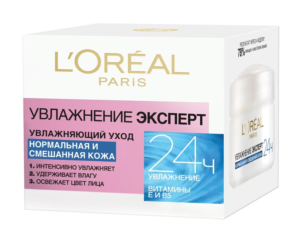 LOreal Paris Увлажнение Эксперт Дневной крем для лица для нормальной и смешанной кожи, 50 млA4509916Под воздействием погодных условий, качества воды, УФ-лучей и стресса защитные функции кожи ослабевают – она теряет влагу и выглядит усталой и безжизненной. Лаборатории LOreal Paris создали гамму Увлажнение Эксперт, обеспечивающую интенсивное увлажнение для любого типа кожи. УВЛАЖНЯЮЩИЙ УХОД ДЛЯ НОРМАЛЬНОЙ И СМЕШАННОЙ КОЖИ оказывает тройное действие: 1. Интенсивно увлажняет 2. Удерживает влагу 3. Освежает цвет лица. Сразу после нанесения кожа превосходно увлажнена и защищена от агрессивных факторов внешней среды. Благодаря формуле, обогащенной витамином В5 и Керамидом, она снова обретает комфорт, эластичность и сияние. Результат через 4 недели*: кожа более свежая у 78% женщин. *Самостоятельная оценка, 61 женщина, 4 недели.