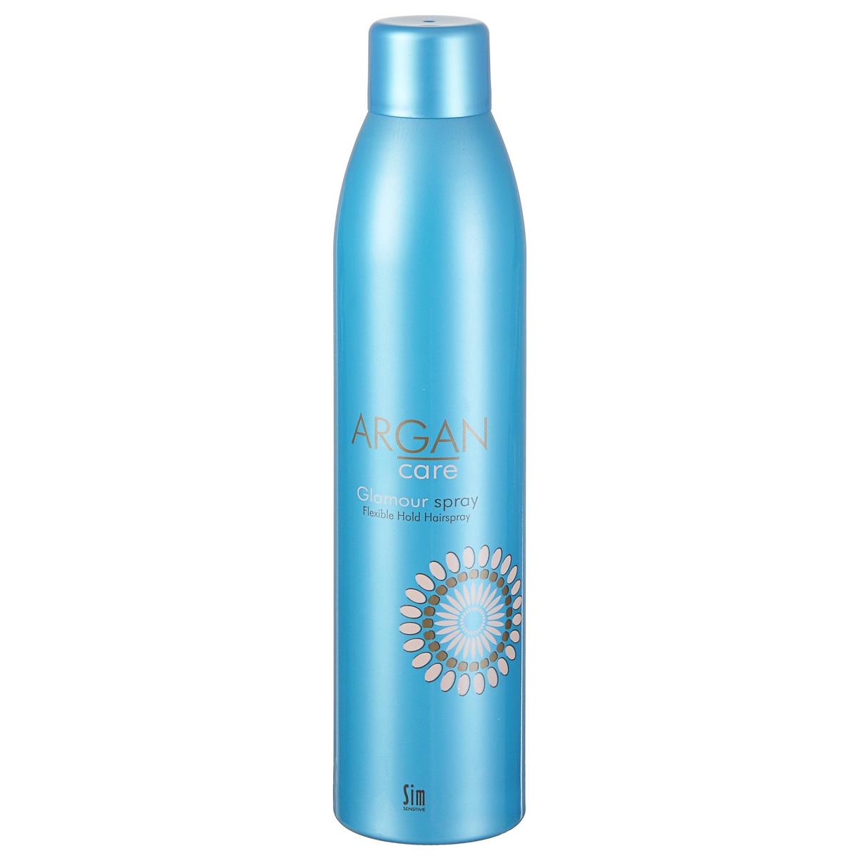 SIM SENSITIVE Лак для волос Гламур Спрей Argan Care Glamour Hairspray 300мл (Sim Sensitive)