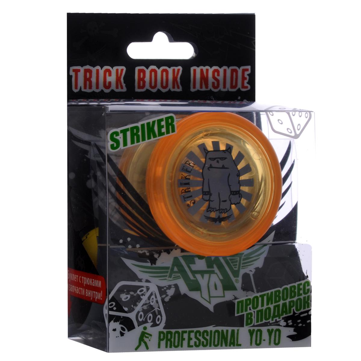Йо-йо Aero Striker, цвет: желтый732011_желтыйЙо-йо Aero Striker - это переработанная версия бестселлера Cryptic Arc. Отличается отличным распределением веса, подшипником с канавкой для центровки веревки, мягкой тормозной системой, что отличает йо-йо Striker от низкокачественных игрушек-однодневок и позволяет освоить множество продвинутых трюков. Профессиональное пластиковое йо-йо, которое не оставит равнодушным игрока любого уровня. Игрушка состоит из двух симметричных половинок соединенных осью, к которой прикреплена веревка. Тип подшипника: Grooved D. Йо-йо упакован в металлическую упаковку с окошком.