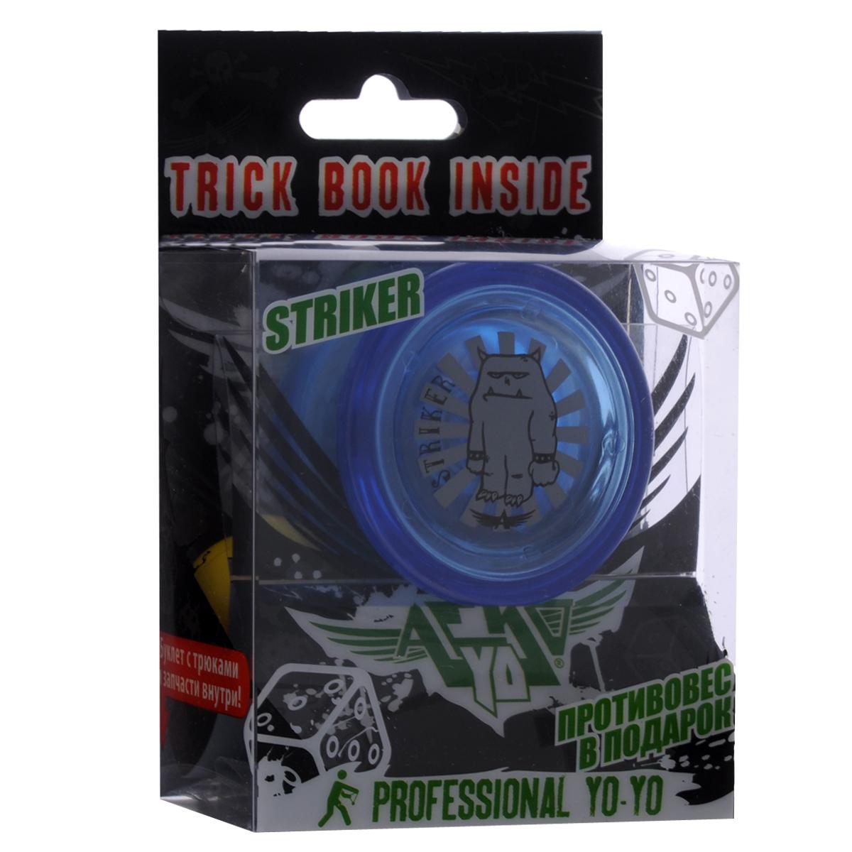 Йо-йо Aero Striker, цвет: синий732011_синийЙо-йо Aero Striker - это переработанная версия бестселлера Cryptic Arc. Отличается отличным распределением веса, подшипником с канавкой для центровки веревки, мягкой тормозной системой, что отличает йо-йо Striker от низкокачественных игрушек-однодневок и позволяет освоить множество продвинутых трюков. Профессиональное пластиковое йо-йо, которое не оставит равнодушным игрока любого уровня. Игрушка состоит из двух симметричных половинок соединенных осью, к которой прикреплена веревка. Тип подшипника: Grooved D. Йо-йо упакован в металлическую упаковку с окошком.