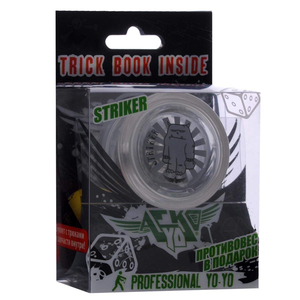 Йо-йо Aero Striker, цвет: белый732011_белыйЙо-йо Aero Striker - это переработанная версия бестселлера Cryptic Arc. Отличается отличным распределением веса, подшипником с канавкой для центровки веревки, мягкой тормозной системой, что отличает йо-йо Striker от низкокачественных игрушек-однодневок и позволяет освоить множество продвинутых трюков. Профессиональное пластиковое йо-йо, которое не оставит равнодушным игрока любого уровня. Игрушка состоит из двух симметричных половинок соединенных осью, к которой прикреплена веревка. Тип подшипника: Grooved D. Йо-йо упакован в металлическую упаковку с окошком.