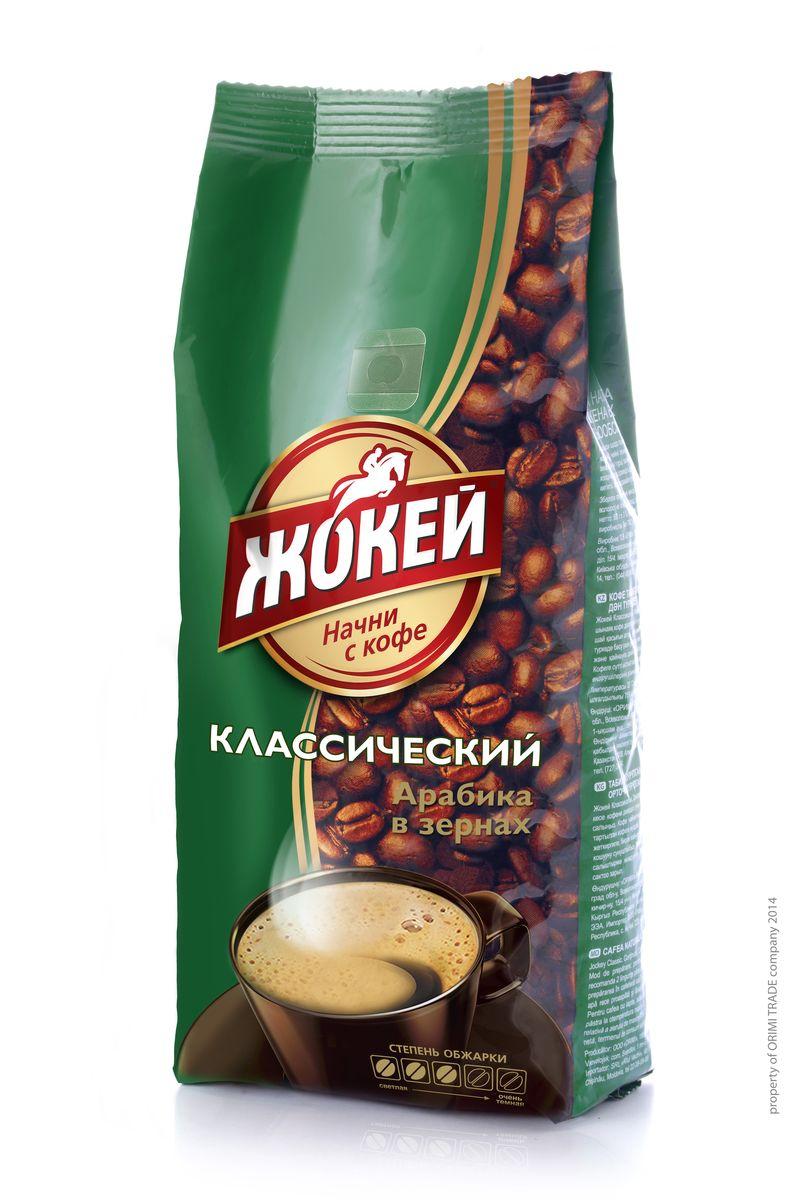 Жокей Классический кофе в зернах, 250 г