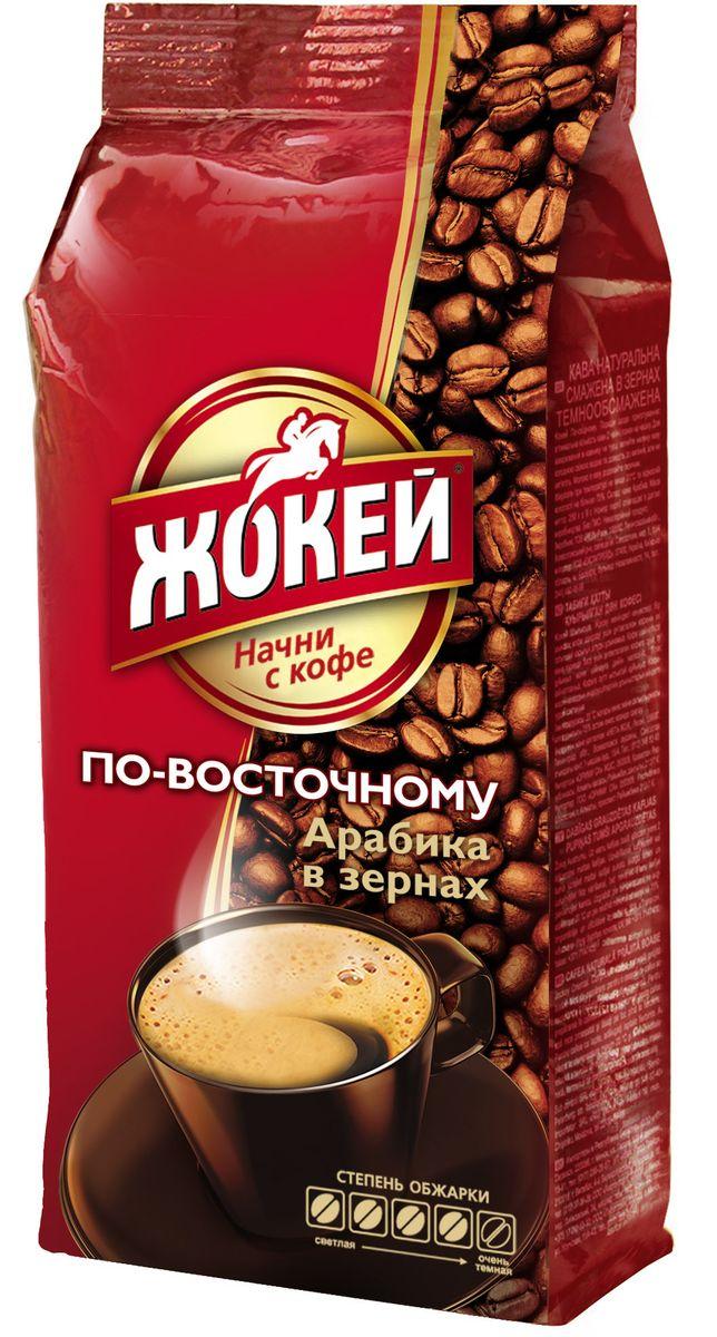 Жокей По-восточному кофе в зернах, 250 г0615-22Жокей По-восточном - это уникальный бленд, составленный из сортов Арабики Центральной Америки и Африки. Этот кофе обладает сложным и богатым вкусом.