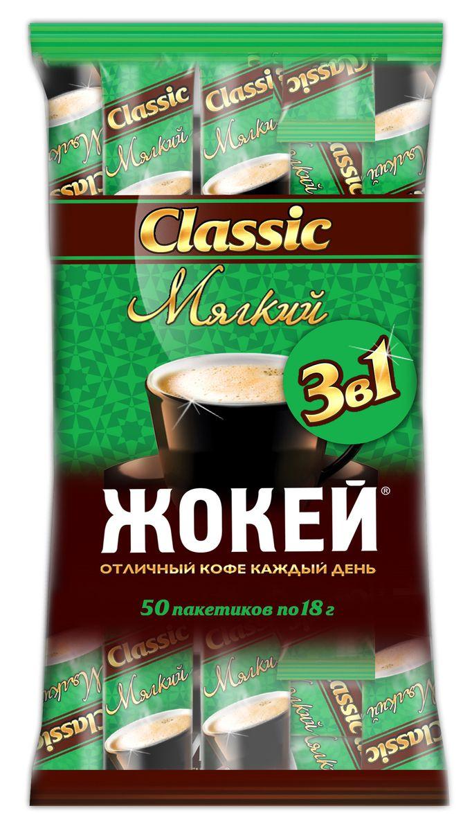 Жокей Classic растворимый кофейный напиток, 50 шт