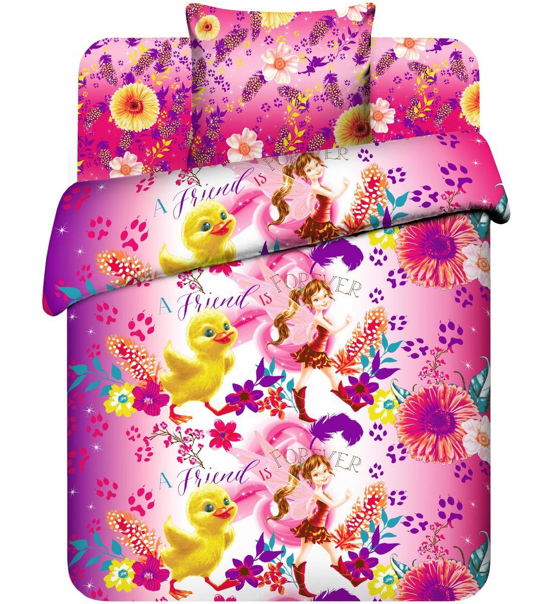 Василек Детское постельное белье Disney: Фея Фауна (1,5-спальный КПБ, бязь, наволочка 70х70)4442Комплект постельного белья Василек Disney: Фея Фауна, 1,5-спальный, состоящий из наволочки, простыни и пододеяльника, выполнен из 100% хлопка и оформлен изображением феи Фауны. Это постельное белье абсолютно натуральное, гипоаллергенное, соответствует строжайшим экологическим нормам безопасности, комфортное, дышащее, не нарушает естественные процессы терморегуляции, прочное, не линяет, не деформируется и не теряет своих красок даже после многочисленных стирок, а также отличается хорошей износостойкостью. Такой комплект идеально подойдет для кровати вашего ребенка. На нем ваш малыш будет спать здоровым и крепким сном. В подарок к комплекту идет закладка для книги от Disney!