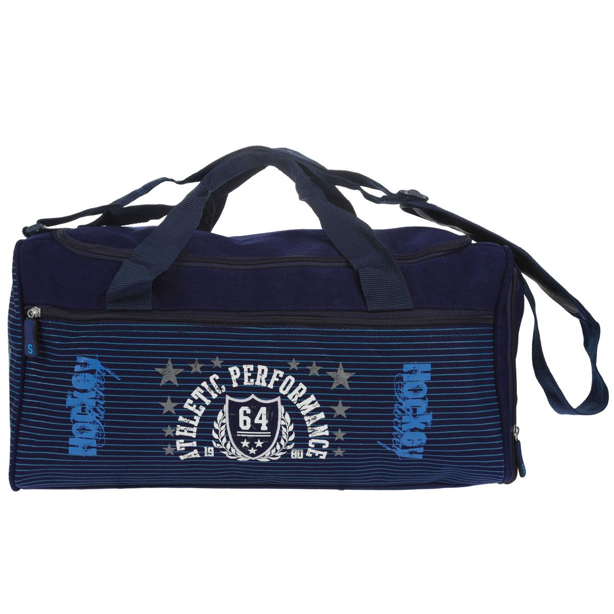 Сумка спортивная Proff Спорт с отделением для обуви, цвет: темно-синий. SP15-FLS-05SP15-FLS-05Вместительная спортивная сумка Proff Спорт предназначена для хранения и транспортировки личных вещей. Внутри сумка состоит из одного отделения, закрывающегося на застежку-молнию. На внешней стороне расположены два накладных кармана на застежке-молнии. В одном из отсеков имеются небольшие отделения для хранения ключей и мелочей. Сумка оснащена двумя удобными текстильными ручками и плечевым регулируемым по длине ремнем. В наличии специальное отделение для обуви. Сумка идеально подходит для занятий спортом.