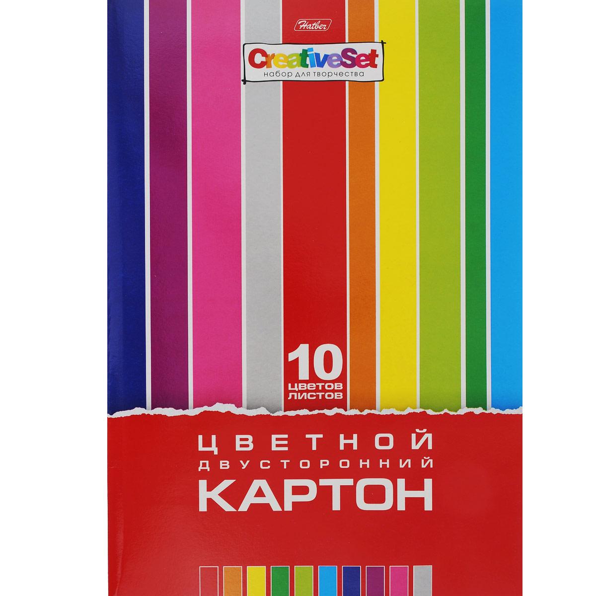 Картон цветной Hatber Creative Set , двухсторонний, 10 цв, формат А410Кц4_05934Картон цветной Hatber Creative Set , двухсторонний, позволит создавать всевозможные аппликации и поделки. Набор включает 10 листов одностороннего цветного картона формата А4. Цвета: коричневый, синий, серебристый, зеленый, красный, оранжевый, голубой, серовато-оливковый, желтый, черный. Создание поделок из цветного картона позволяет ребенку развивать творческие способности, кроме того, это увлекательный досуг.