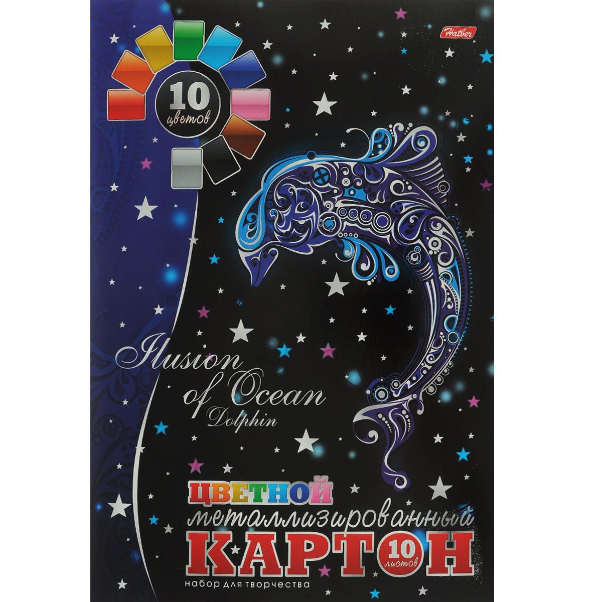 Картон цветной Hatber Дельфин, металлизированный, 10 цв, формат А410Кц4мт_08844Картон цветной Hatber Дельфин, металлизированный, позволит создавать всевозможные аппликации и поделки. Набор включает 10 листов одностороннего цветного картона формата А4. Цвета: красный, серебристый, синий, коричневый, черный, золотистый, светло - коричневый, зеленый, фиолетовый, желтый. Создание поделок из цветного картона позволяет ребенку развивать творческие способности, кроме того, это увлекательный досуг.