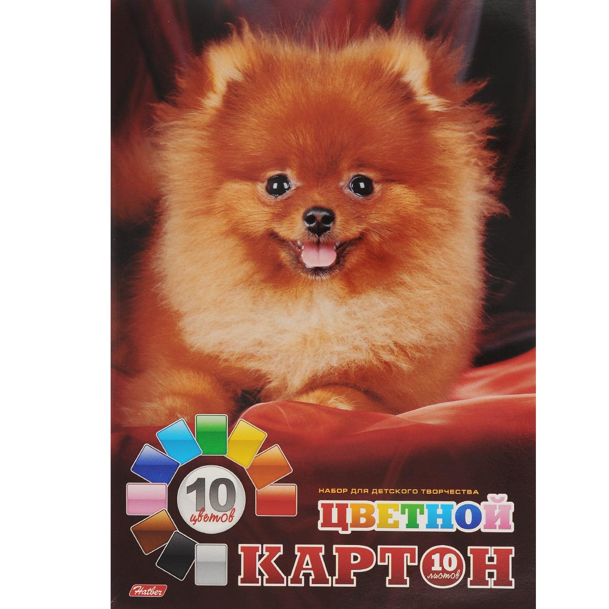 Картон цветной Hatber Пушистый щенок, 10 цв, формат А410Кц4_10665Картон цветной Hatber Пушистый щенок позволит создавать всевозможные аппликации и поделки. Набор включает 10 листов одностороннего цветного картона формата А4. Цвета: золотистый, синий, серебристый, красный, зеленый, желтый, голубой, оранжевый, коричневый, черный. Создание поделок из цветного картона позволяет ребенку развивать творческие способности, кроме того, это увлекательный досуг.