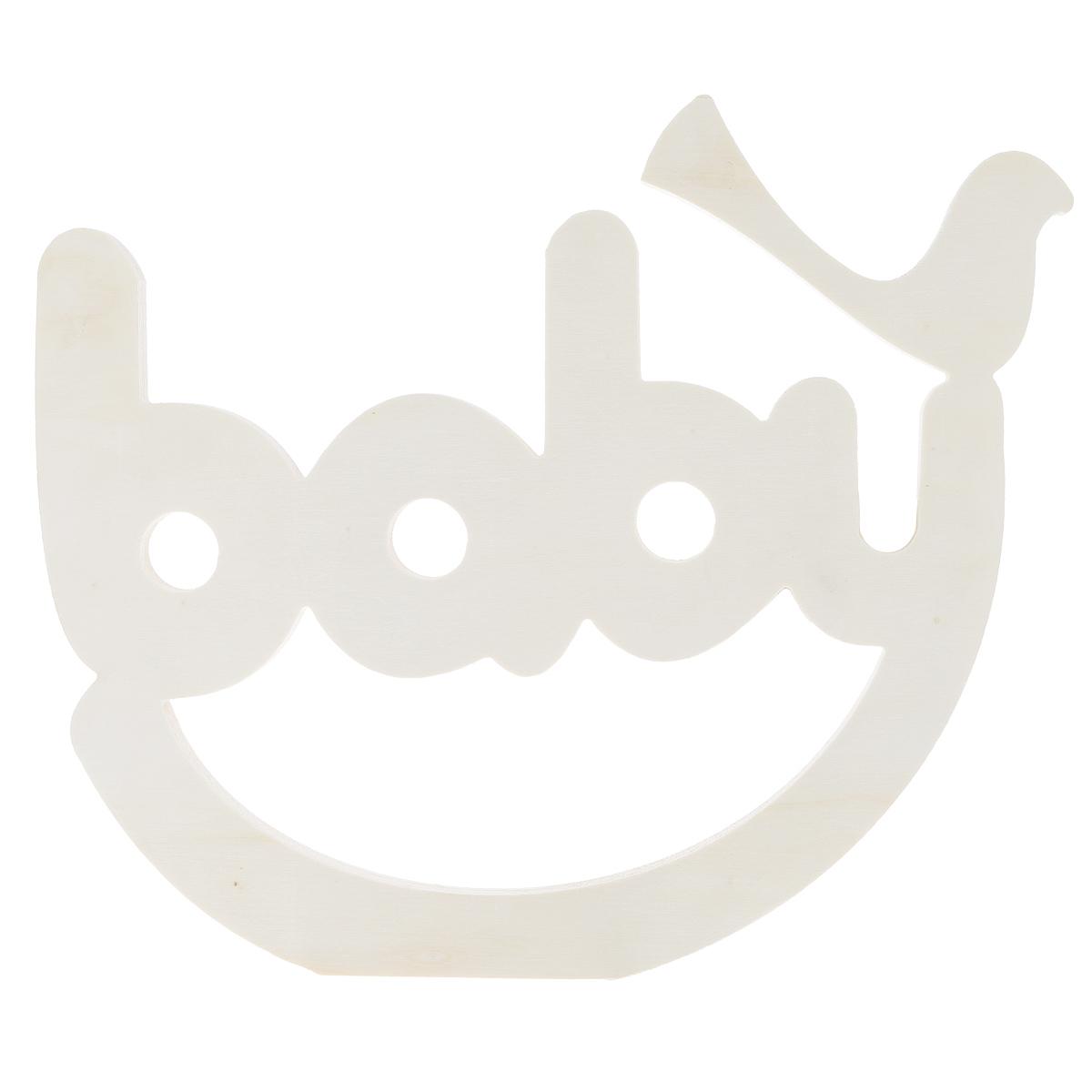 Заготовка для декупажа ScrapBerrys Baby, 30 х 26 х 1,4 смSCB350167Заготовка ScrapBerrys  Надпись Baby изготовлена из фанеры и предназначена для занятий декупажом. Она является хорошим объектом для вашего творчества и прекрасным подарком для юных художников, так как фанера отлично подходит для оформления красками. Декупаж - техника декорирования различных предметов, основанная на присоединении рисунка, картины или орнамента (обычного вырезанного) к предмету и покрытии полученной композиции лаком ради эффектности, сохранности и долговечности. > Размер надписи: 31 см х 25 см х 1,4 см.
