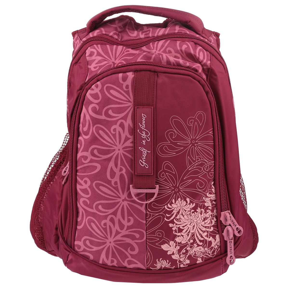 Рюкзак городской Grizzly, цвет: розовые цветы, 24 л. RD-521-1/5RD-521-1/5Рюкзак с двумя отделениями, боковыми карманами с сеткой, карманом-пеналом, укрепленными лямками и спинкой