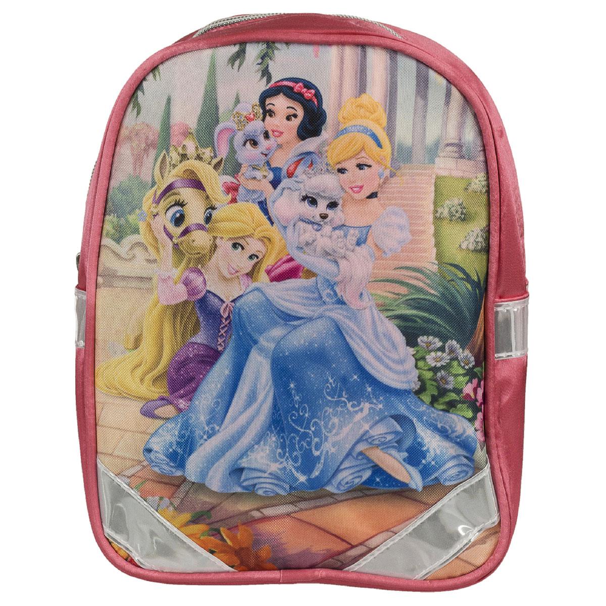 Рюкзак детский Kinderline Princess, цвет: розовыйPRCB-UT4-531Рюкзак детский Kinderline Princess выполнен из износоустойчивых материалов с водонепроницаемой основой, декорирован ярким рисунком. Рюкзак имеет одно вместительное основное отделение, закрывающееся на молнию. Ранец оснащен светоотражателями, удобной ручкой для переноски и двумя широкими лямками, регулируемой длины. С модным рюкзаком Princess ваша малышка будет звездой! Стильный и продуманный до мелочей рюкзак позаботится о том, чтобы прогулки доставляли ребенку только удовольствие.