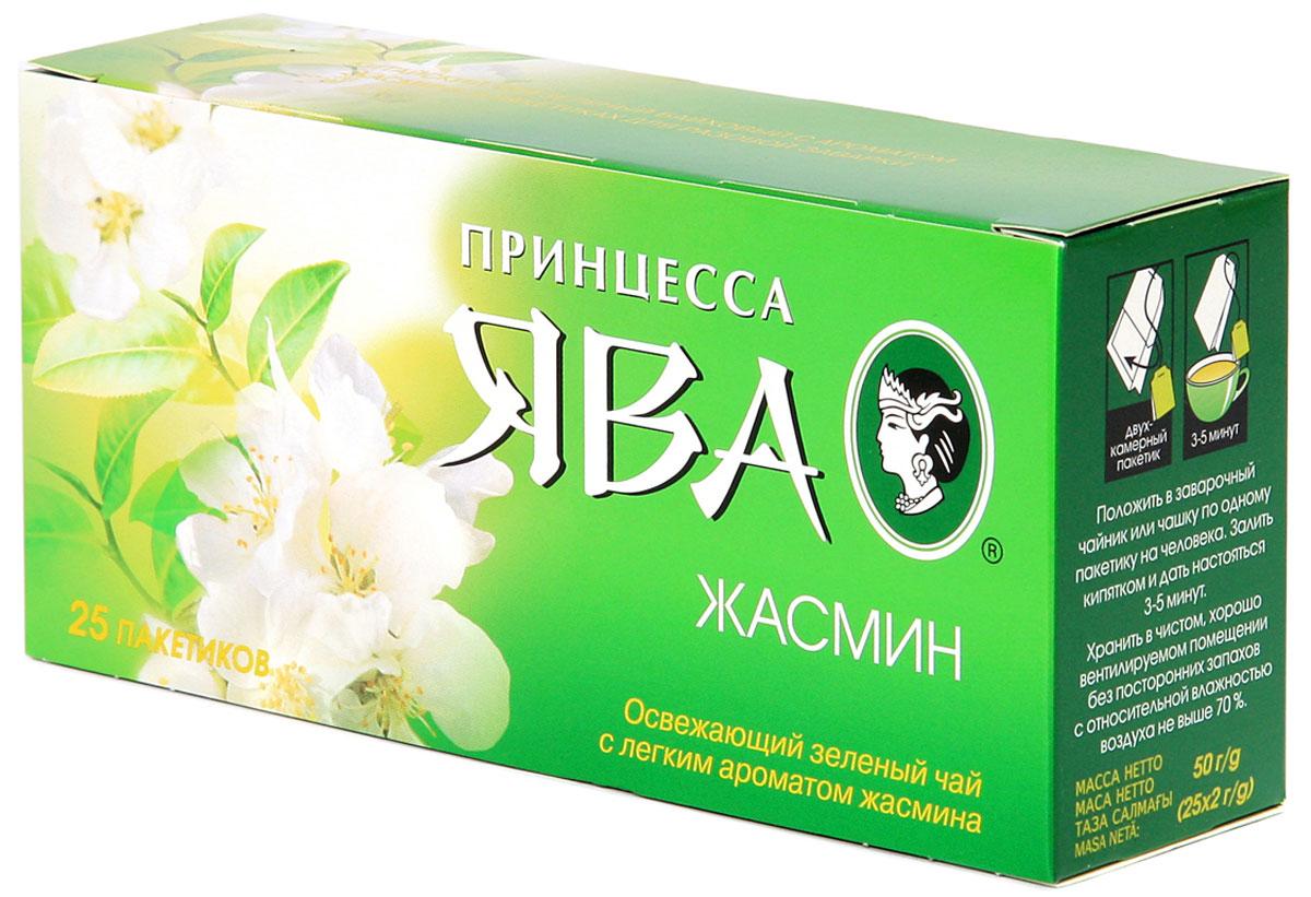 Принцесса Ява Жасмин зеленый ароматизированный чай в пакетиках, 25 шт