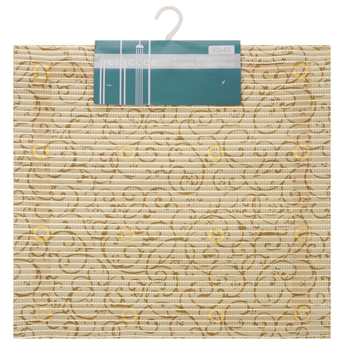 Коврик для душевой кабины Fresh Code Flexy, на присосках, цвет: коричневый, 52 х 52 см55767 коричневыйКвадратный коврик Fresh Code Flexy выполненный из ПВХ, предназначен для душевой кабины. Его также можно использовать как напольный коврик для ванной комнаты. Крепиться к полу при помощи присосок, которые обеспечивают антискользящий эффект, а мягкая поверхность коврика создает комфортное покрытие. Красивый дизайн коврика украсит ванную комнату. Рекомендации по уходу: протрите коврик влажной губкой с мягким моющим средством, тщательно ополосните чистой водой и просушите.
