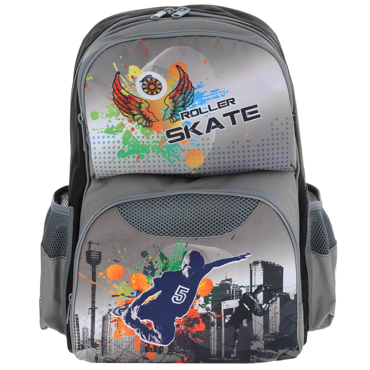 """Ранец школьный Tiger Enterprise """"Roller Skate"""", цвет: серый 2904/TG_серый"""