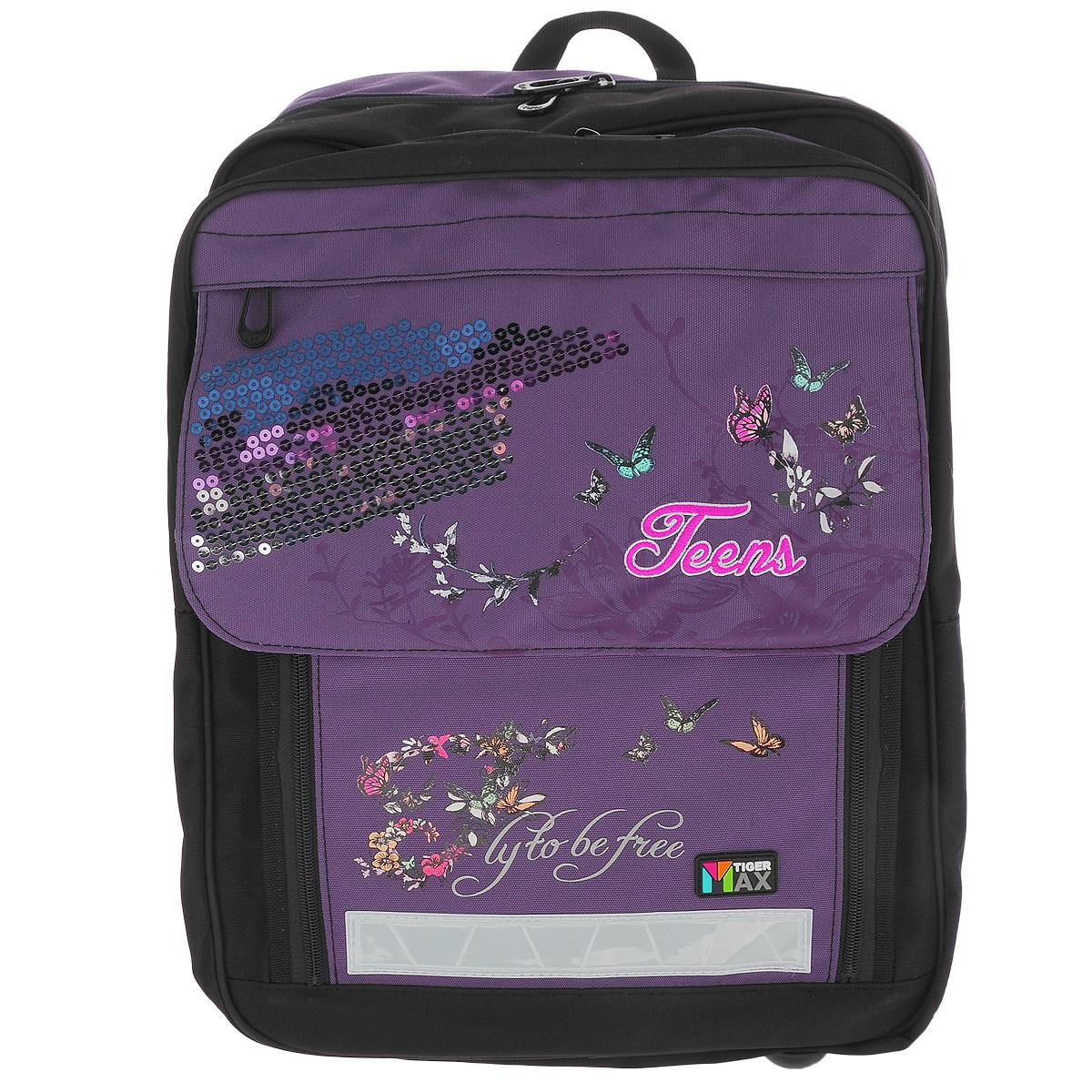 Tiger Enterprise Рюкзак детский Cool Hipster цвет фиолетовый