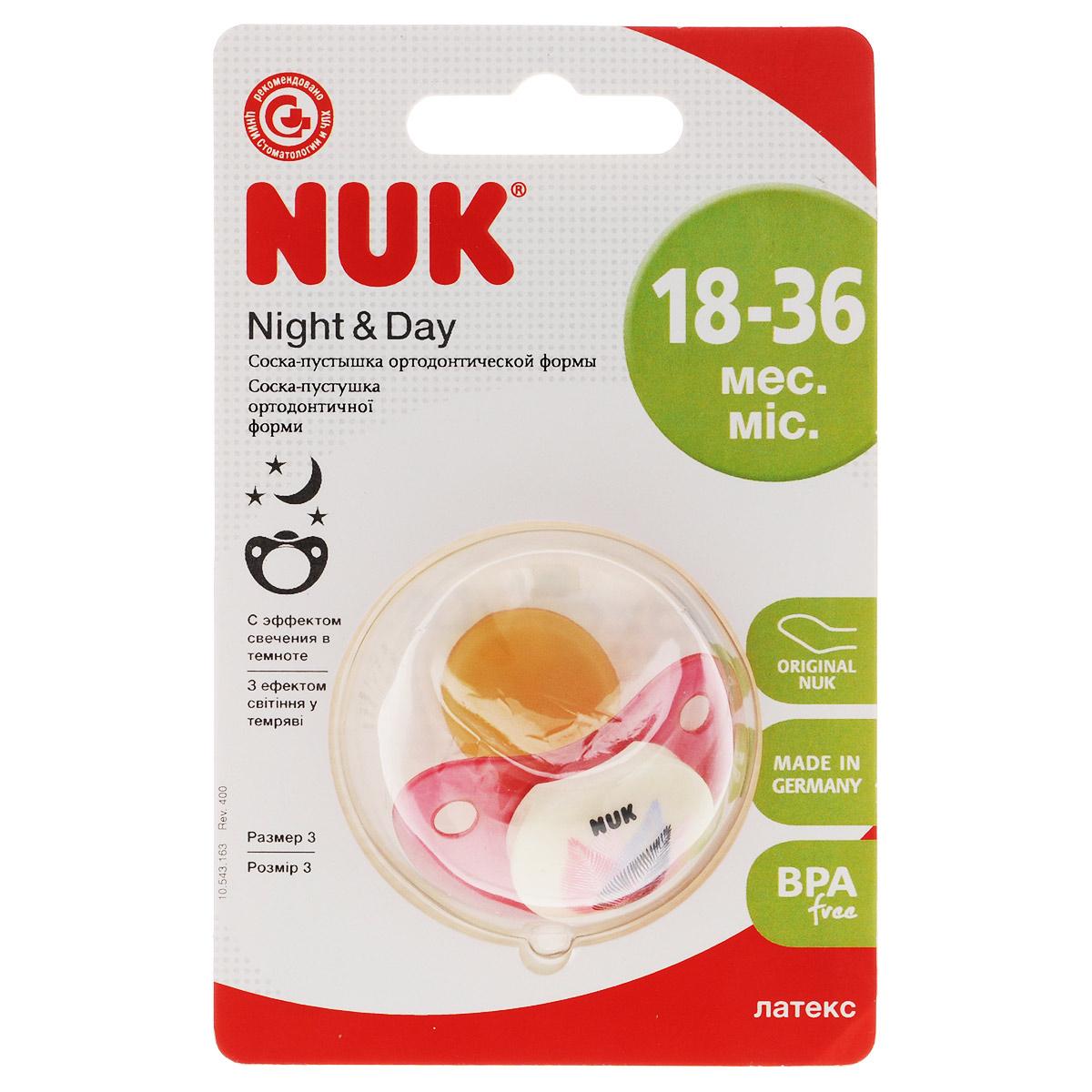 Пустышка латексная NUK Night & Day, ортодонтическая, от 18 до 36 месяцев, цвет: малиновый
