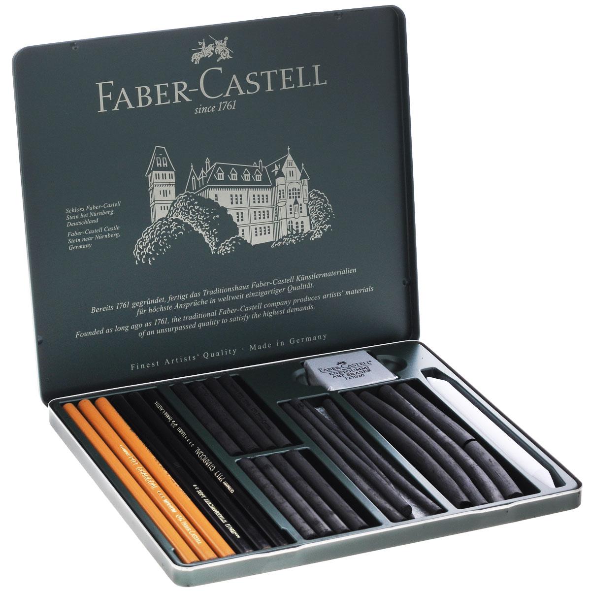 "Художественный набор Faber-Castell ""Pitt Charcoal Set"", 24 предмета"