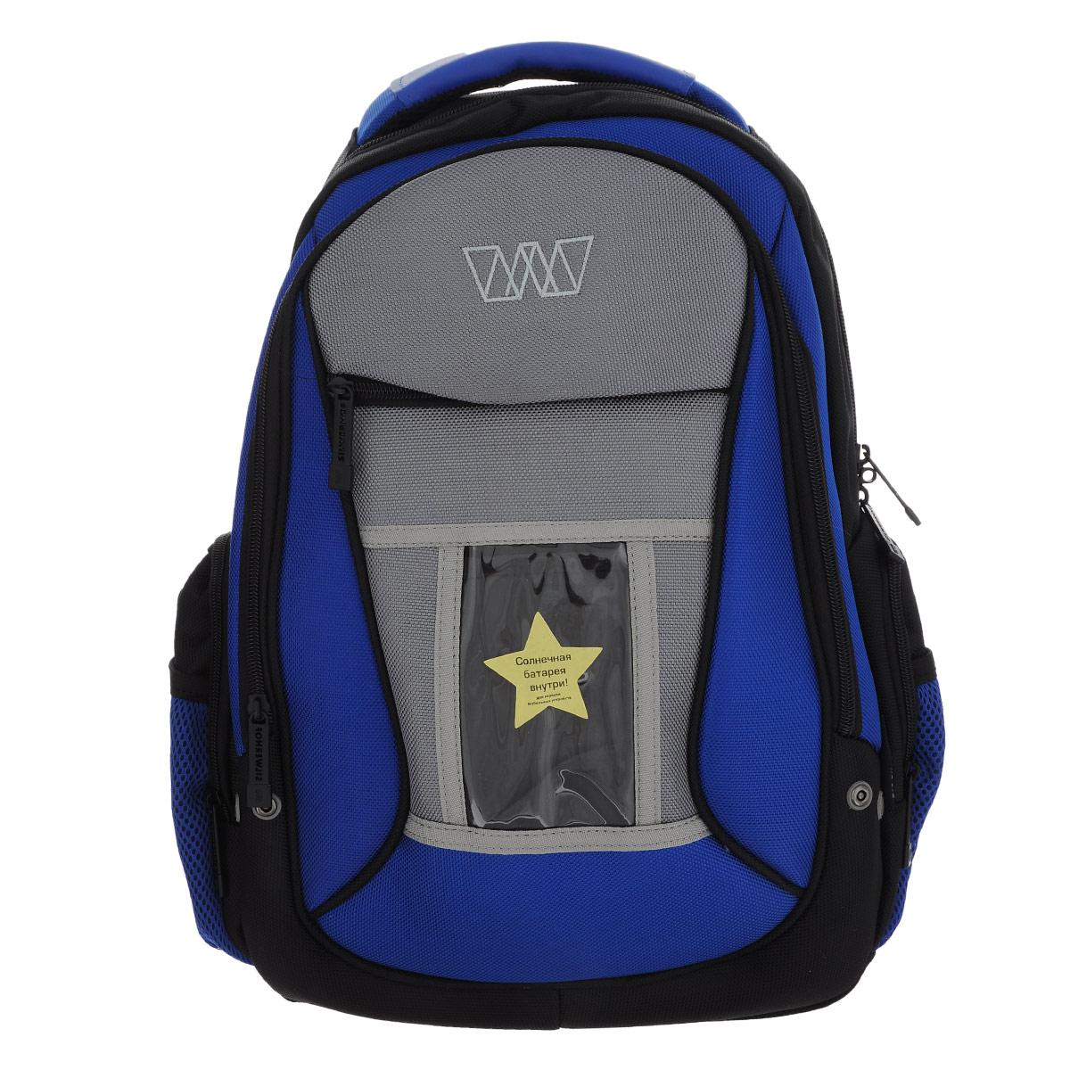 Рюкзак молодежный Silwerhof Reload, цвет: серый, синий830691Рюкзак молодежный Silwerhof Reload выполнен из прочного водоотталкивающего полиэстера черного и серого цвета. Рюкзак дополнен солнечной батареей, соединительным кабелем и переходниками. Содержит одно вместительное отделение, закрывающееся на застежку-молнию с двумя бегунками. Внутри разделитель на хлястике с липучкой и два открытых кармашка. На лицевой стороне рюкзака расположены два кармана, закрывающиеся на застежки-молнии, в одном из них окошко для солнечной батарейки, в другом два открытых накладных кармашка и два фиксатора для пишущих принадлежностей. По бокам рюкзак дополнен двумя накладными карманами на молнии и двумя открытыми кармашками на резинке. Спинка рюкзака уплотнена, что позволяет уменьшить нагрузку на позвоночник. Широкие мягкие лямки, регулируются по длине, равномерно распределяют нагрузку на плечевой пояс. Рюкзак оснащен удобной текстильной ручкой для переноски в руке. В комплекте с рюкзаком идет солнечная батарейка, соединительный кабель...