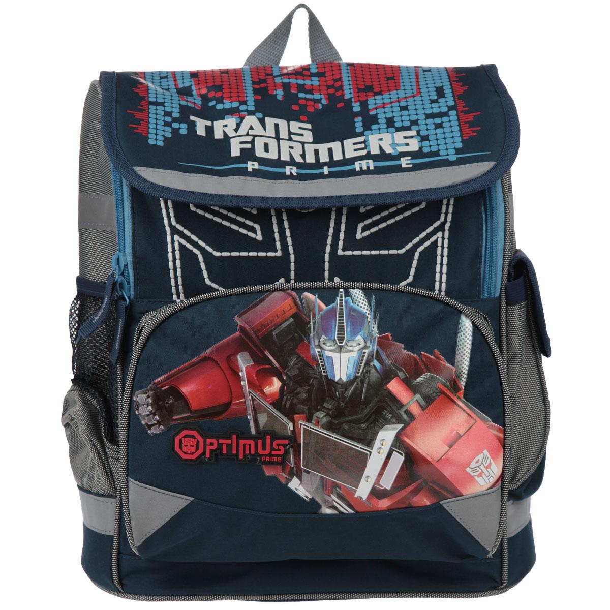 """Ранец школьный """"Transformers Prime"""", с наполнением, цвет: синий, красный"""