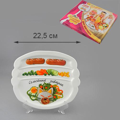 Тарелка Семейный завтрак у кошки 22,5*19,4*2,2 см цв.уп.589-309Тарелка Семейный завтрак у кошки 22,5*19,4*2,2 см цв.уп.