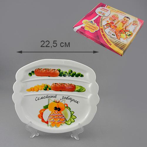 Тарелка Семейный завтрак у совы 22,5*19,4*2,2 см цв.уп.589-310Тарелка Семейный завтрак у совы 22,5*19,4*2,2 см цв.уп.