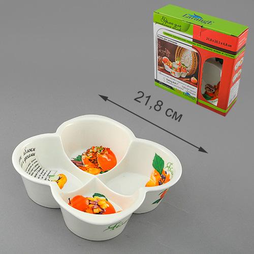 Форма для запекания LarangE Яблоки с изюмом и орехами, 21,8 х 20,3 х 4,8 см598-086Форма для запекания LarangE Яблоки с изюмом и орехами изготовлена из жаропрочной керамики, покрытой глазурью. Керамическая посуда обладает уникальными свойствами. Она обеспечивает быстрый нагрев и долгое сохранение температуры. Эти качества позволяют придать особый аромат продуктам, сохранить витамины и микроэлементы, которые часто разрушаются при нагревании. Кроме этого, керамическая посуда не выделяет химических примесей в процессе приготовления, что, безусловно, положительно скажется на вашем здоровье и самочувствии. Предназначена для запекания яблок и многого другого. В комплект входит брошюра с рецептами. Подходит для использования в микроволновой печи и духовке. Подходит для хранения продуктов в холодильнике и морозильной камере.