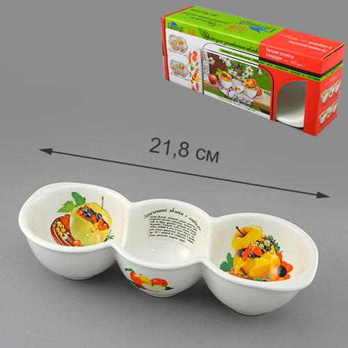 Форма для запекания Яблоки с ягодами 26*10*5,8 см цв.уп.598-089Форма для запекания Яблоки с ягодами 26*10*5,8 см цв.уп.
