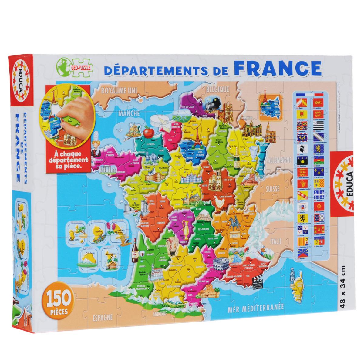 Educa Департаменты Франции. Пазл, 150 элементов14957Пазл Департаменты Франции без сомнения, придется по душе вам и вашему ребенку. Собрав этот пазл, включающий в себя 150 элементов, вы получите красочное изображение в виде карты Франции, со всеми ее регионами. Пазл - великолепная игра для семейного досуга. Сегодня собирание пазлов стало особенно популярным, главным образом, благодаря своей многообразной тематике, способной удовлетворить самый взыскательный вкус. А для детей это не только интересно, но и полезно. Собирание пазла развивает мелкую моторику рук у ребенка, тренирует наблюдательность, логическое мышление, знакомит с окружающим миром, с цветом и разнообразными формами.