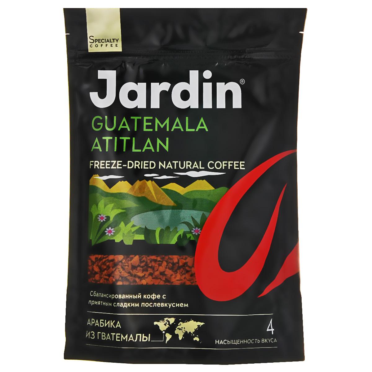 Jardin Guatemala Atitlan кофе растворимый, 150 г (м/у)1016-14Растворимый кофе Jardin Guatemala Atitlan - сбалансированный кофе с приятным фруктовым послевкусием, выращенный в Гватемале.