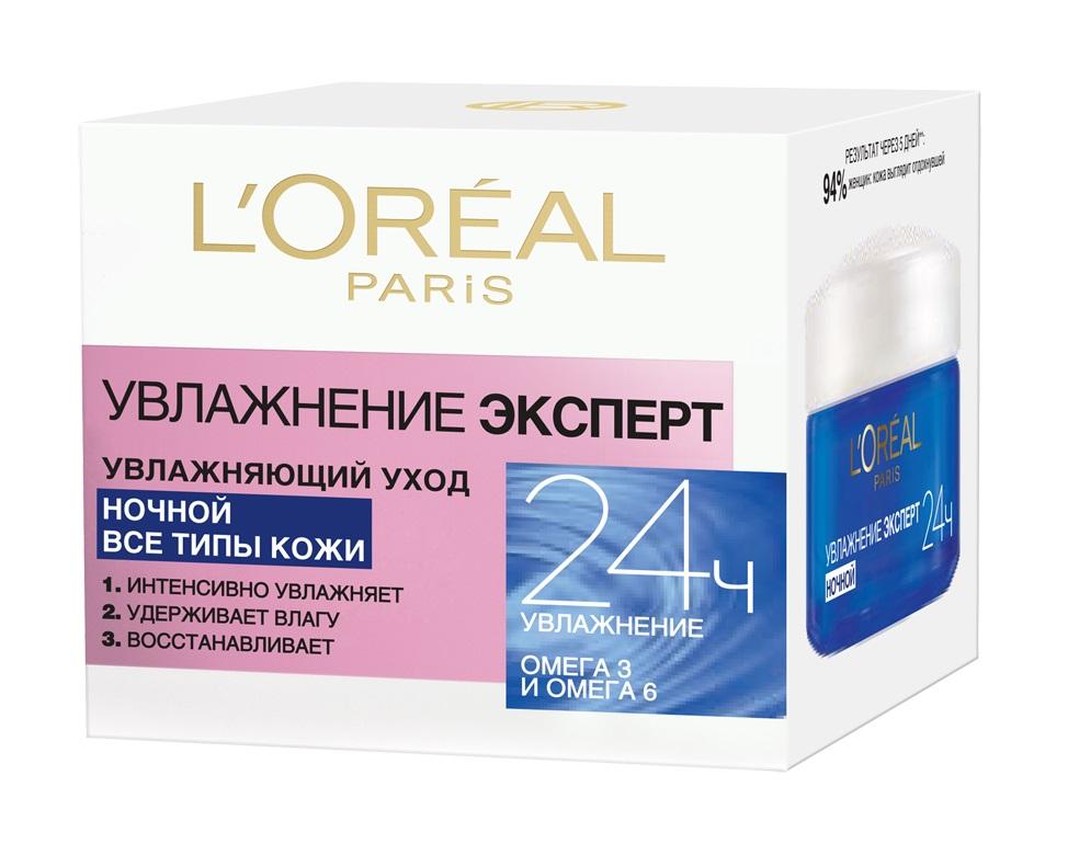 LOreal Paris Увлажнение Эксперт Ночной крем для лица для всех типов кожи, восстанавливающий, 50 млA4510616Ночью процессы обновления и восстановления кожи происходят наиболее активно. Л'Ореаль Париж создал УВЛАЖНЕНИЕ ЭКСПЕРТ – ночной увлажняющий уход, подходящий для всех типов кожи. Увлажняющий уход оказывает тройное действие: 1. Интенсивно увлажняет 2. Удерживает влагу 3. Восстанавливает. Мгновенно после нанесения кожа превосходно увлажнена, она обретает чувство комфорта. Наутро кожа выглядит гладкой, сияющей и отдохнувшей. Результат через 5 дней*: кожа выглядят отдохнувшей у 94% женщин. *Самостоятельная оценка, 50 женщин, 5 дней.