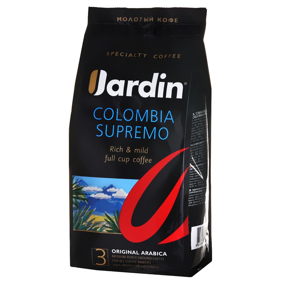 Jardin Colombia Supremo кофе молотый, 250 г0580-15Молотый кофе Jardin Colombia Supremo отличается мягким шелковистым вкусом и послевкусием с нотами мускатного ореха. Кофе выращен на высокогорных плато Колумбии, открытых для солнца, но защищенных от сильных ветров.