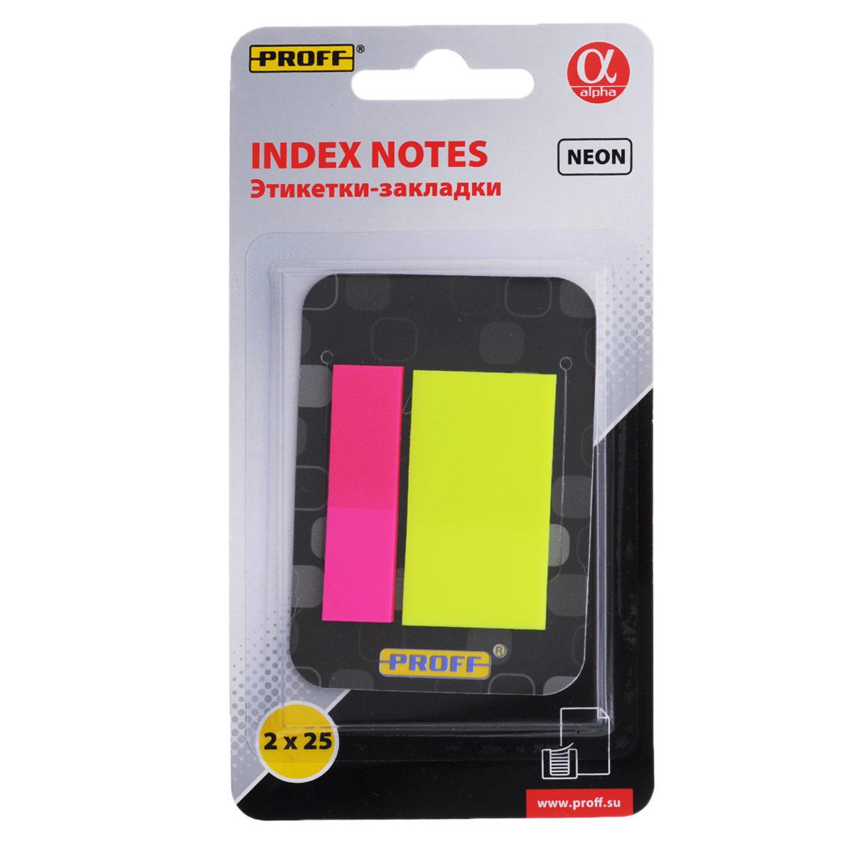 Этикетки-закладки самоклеящиеся Proff Alpha. Neon, с клипом, цвет: розовый, желтый, 2 х 25 штPF-1380Этикетки-закладки Proff Alpha. Neon очень удобно использовать в качестве закладок в книгах, тетрадях, документах. Оснащены клеевым краем, при отклеивании не оставляют следов. Удобный клип позволяет закрепить этикетки там, где вам удобно будет ими пользоваться. В наборе 2 блока ярких неоновых цветов по 25 этикеток-закладок в каждом.