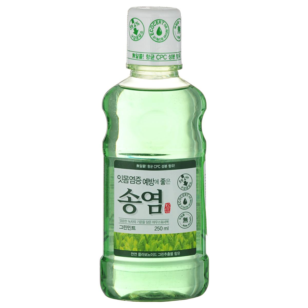 Median Ополаскиватель для полости рта Sogyum