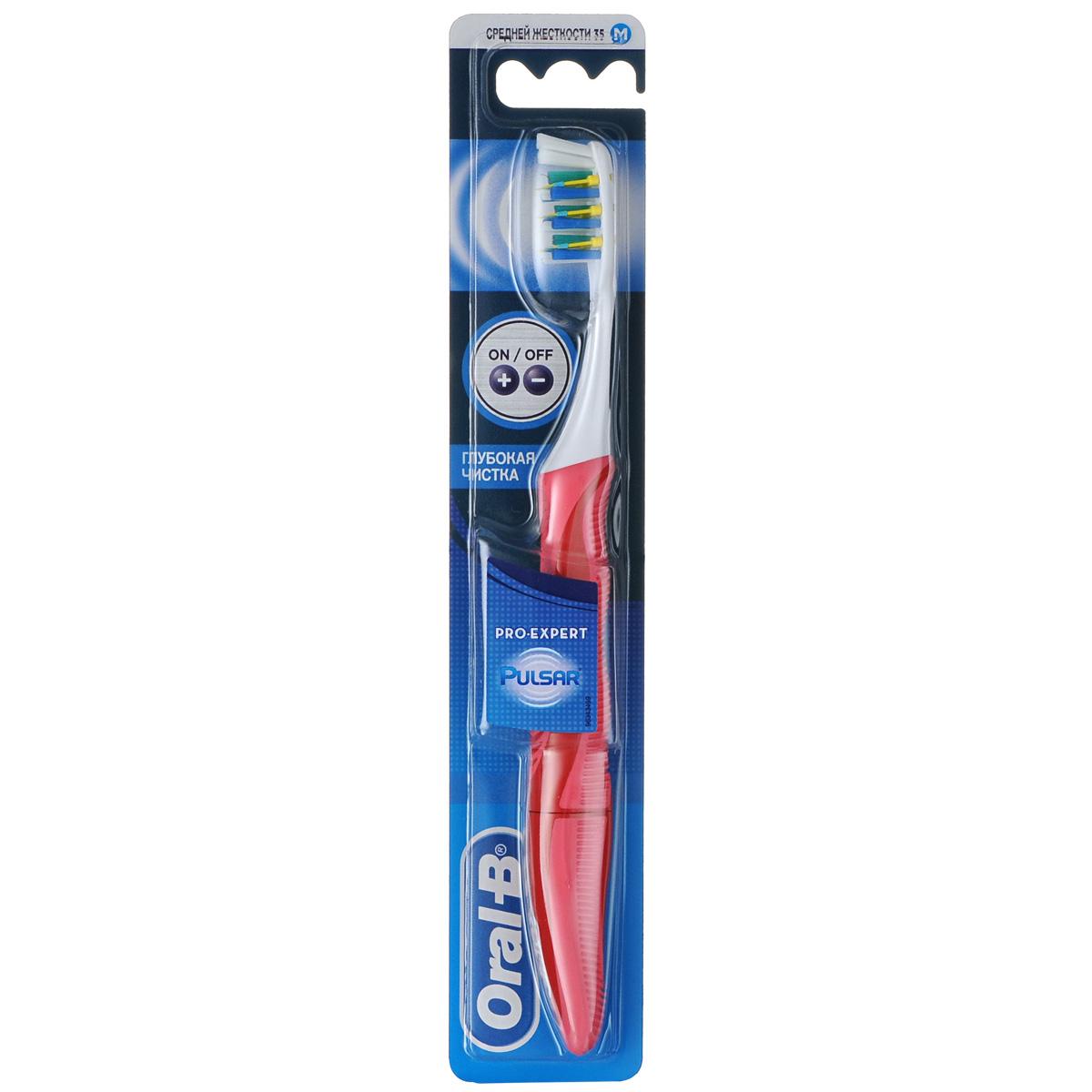 Oral-B Зубная щетка электрическая Pulsar Expert, средняя жесткость, цвет: красныйORL-81402824_краснаяЭлектрическая зубная щетка Oral-B Pulsar Expert глубоко очищает и стимулирует десна, бережно относится к мягким и твердым тканям ротовой полости. Её эргономичная, нескользящая ручка обеспечивает комфортное и безопасное использование. Вращательно-пульсирующее действие (вибрация) проникает глубоко между зубами и чистит вдоль десен. Инновационная, чувствительная к давлению расщепленная головка помогает регулировать силу давления, оказываемую на зубы и десна. Клинически доказано то, что данная зубная щетка обеспечивает лучшую чистку по сравнению с обычной зубной щеткой. Пульсирующее действие создает невероятное ощущение чистки, благодаря которому хочется чистить зубы дольше. Работает от батарейки, путем нажатия клавиш on\off. Внутри установлена 1 одноразовая несменная батарейка Duracell, которая обеспечивает работу в течение 3-4 месяцев.