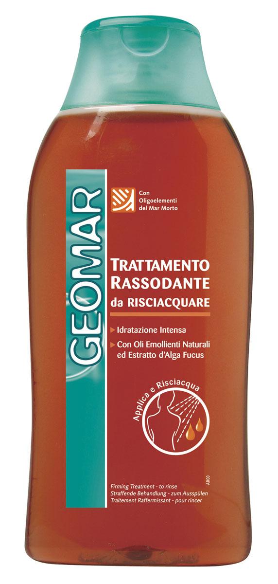 Geomar Масло для душа укрепляющее 300 мл.38680100На основе натуральных смягчающих масел и укрепляющего экстракта морской водоросли обеспечивает коже питание, увлажнение и мягкость.