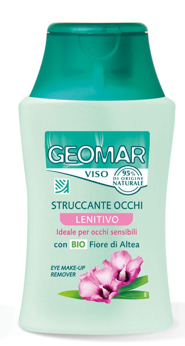 Geomar Средство для снятия макияжа с глаз питательное 150 мл.38681201Предназначено для всех типов кожи, в том числе и для особо чувствительной. Средство обладает очищающим, успокаивающим и увлажняющим свойствами, благодаря содержанию в составе натурального цветка Алтеи и масла миндаля.