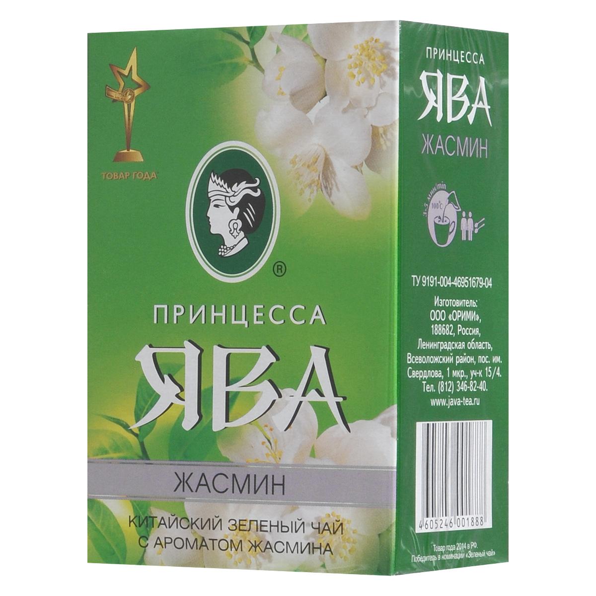 Принцесса Ява Жасмин зеленый ароматизированный чай листовой, 100 г