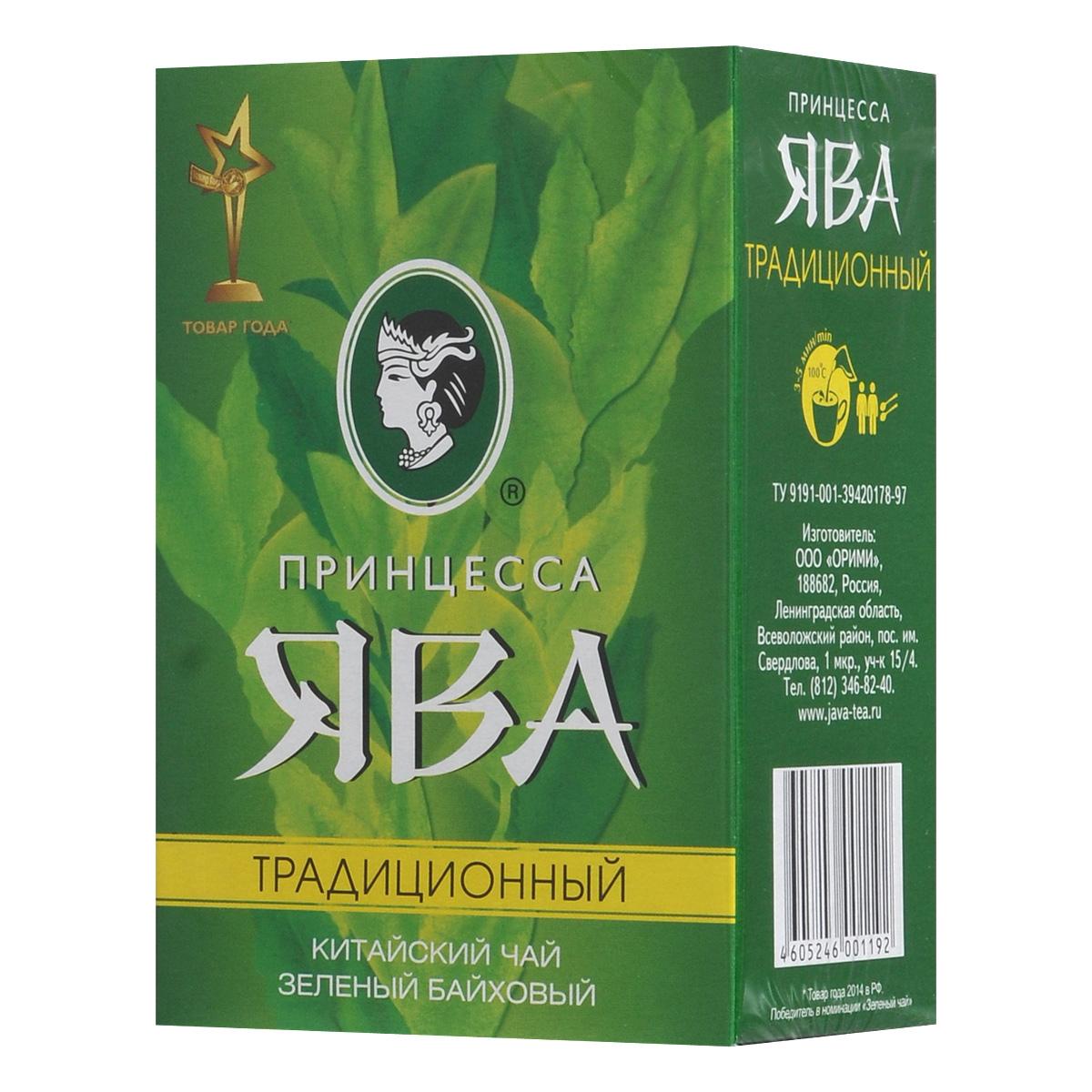Принцесса Ява Традиционный зеленый чай листовой, 100 г0119-64Китайский крупнолистовой зеленый чай Принцесса Ява Традиционный отличается темно-зеленым цветом и обладает индивидуальным терпким вкусом с легкой горчинкой. После употребления чая остается долгое послевкусие. Кроме того, это один из немногих зеленых чаев, который рекомендуют пить холодным с сахаром и лимоном.