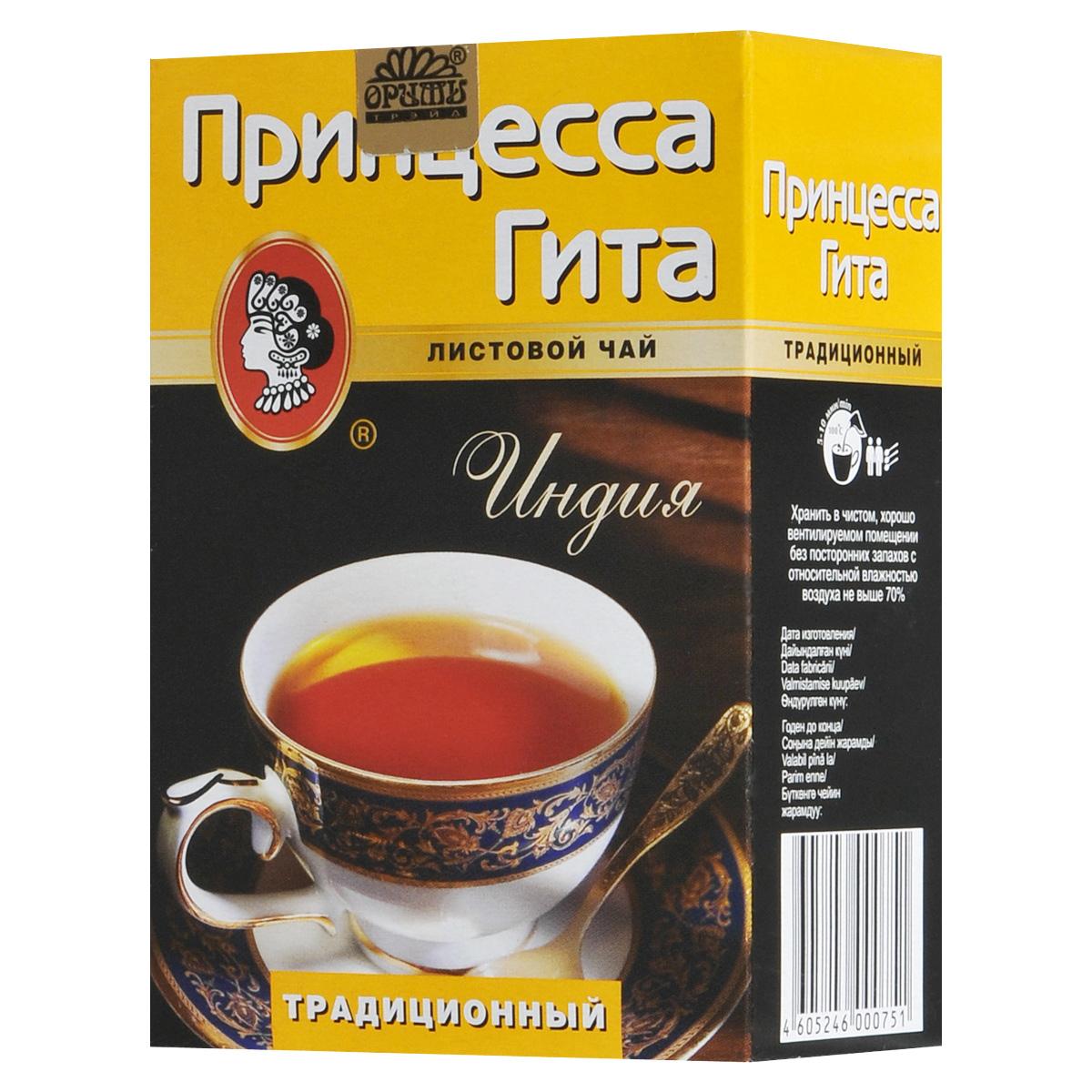Принцесса Гита Традиционный черный листовой чай, 100 г