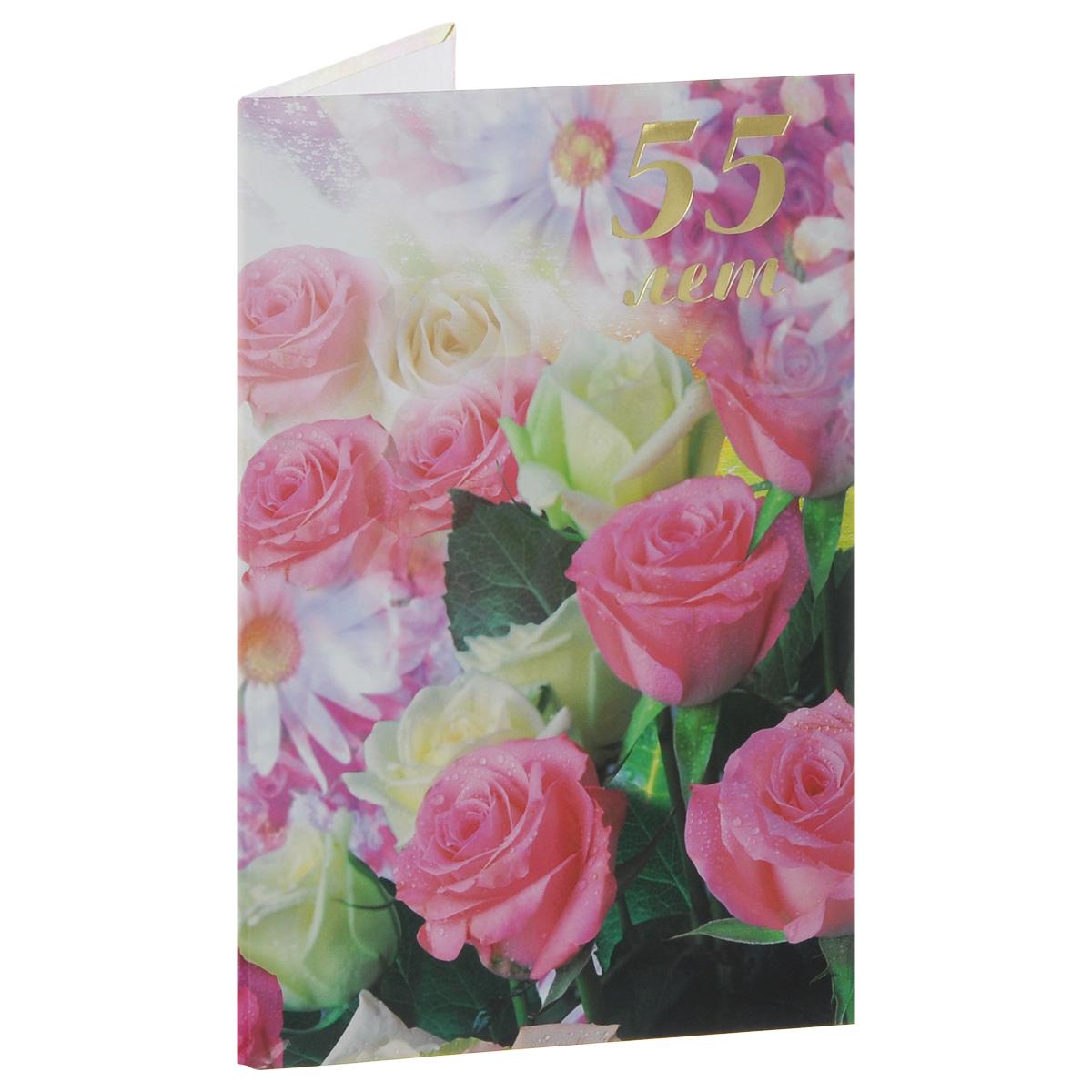 Папка адресная 55 лет. Розы, формат А4АП4-09-035Адресная папка 55 лет. Розы станет прекрасным дополнением к подарку на юбилей. Папка выполнена из плотного ламинированного картона с поролоновой подложкой. На красочной обложке расположена надпись 55 лет, нанесенная методом тиснения импортной фольгой. Внутренние форзацы выполнены из плотной бумаги белого цвета. Для закрепления вкладыша предусмотрена лента-фиксатор.