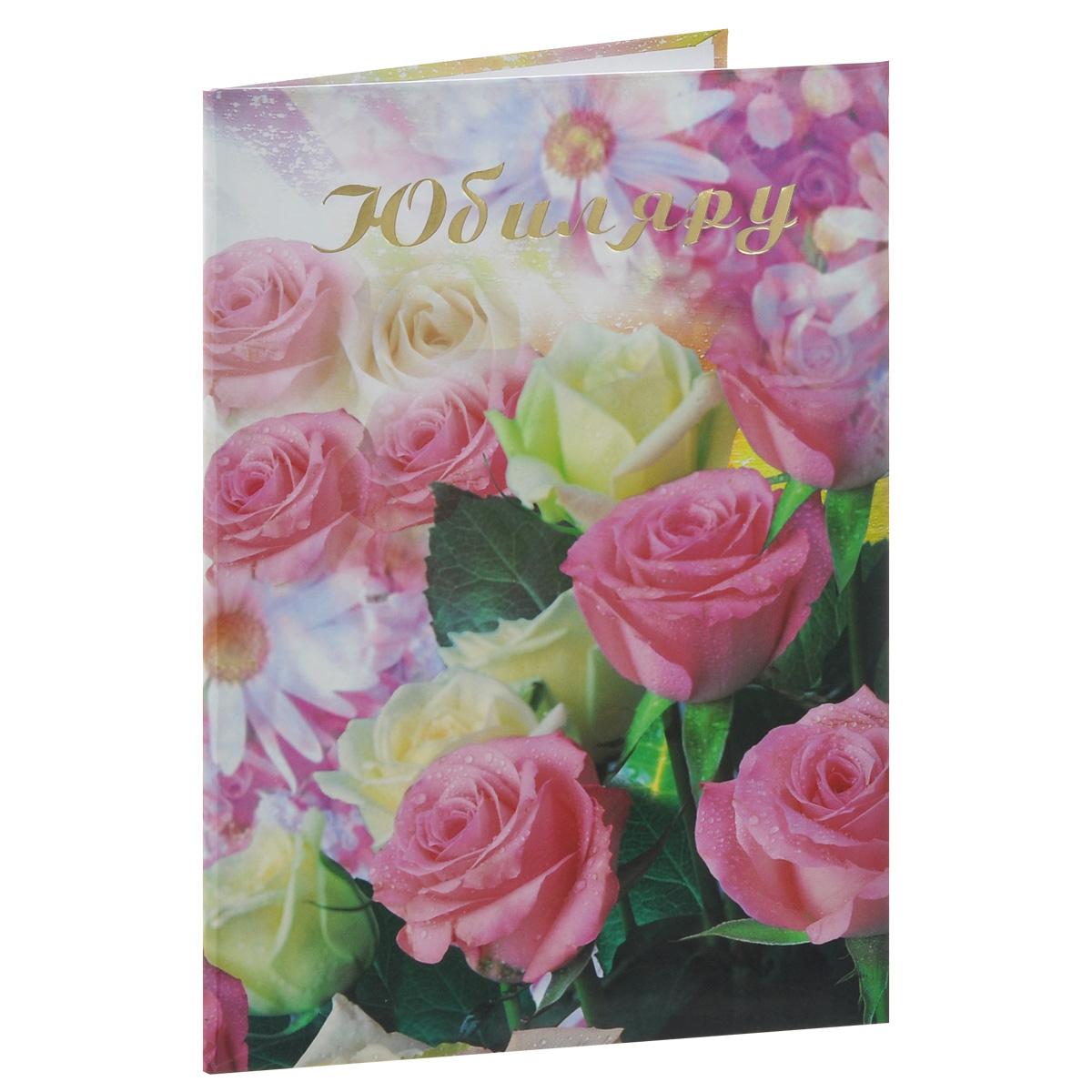 Папка адресная Юбиляру. Розы, формат А4АП4-09-038Адресная папка Юбиляру. Розы станет прекрасным дополнением к подарку на юбилей. Папка выполнена из плотного ламинированного картона с поролоновой подложкой. На красочной обложке расположена надпись Юбиляру, нанесенная методом тиснения импортной фольгой. Внутренние форзацы выполнены из плотной бумаги белого цвета. Для закрепления вкладыша предусмотрена лента-фиксатор.