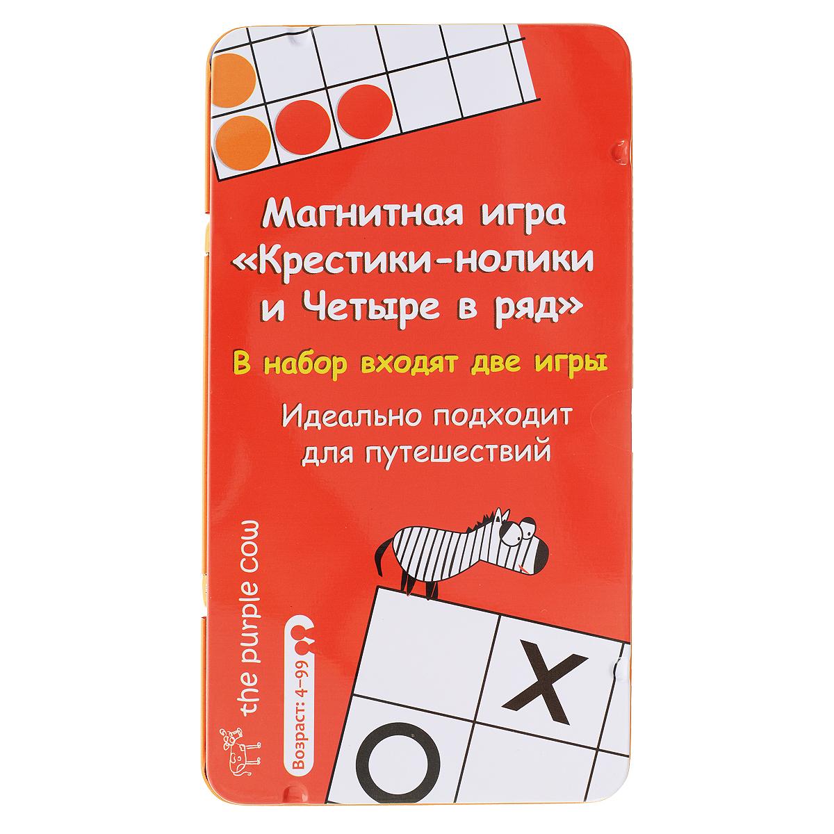 Магнитная игра The Purple Cow Крестики-нолики и Четыре в ряд890018Магнитная игра The Purple Cow Крестики-нолики и Четыре в ряд состоит из двух популярных игр. Каждая игра несложная и интересная, поможет вам скоротать время. Крестики-нолики. Цель игры: собрать ряд из одинаковых магнитов (по вертикали, по горизонтали или по диагонали). Каждый игрок выбирает магниты с изображением Х (крестик) или О (нолик). Размещая по очереди свои магниты на доске, каждый игрок пытается собрать ряд из трех магнитов с одинаковым изображением. Победителем становится тот, кто первый успевает собрать ряд. Четыре в ряд. Цель игры: собрать ряд из четырех магнитов своего цвета (по вертикали, по горизонтали или по диагонали). Каждый игрок выбирает магниты определенного цвета (белого или черного). Размещая по очереди свои магниты на доске, каждый игрок пытается собрать ряд из четырех магнитов одного цвета. Победителем становится тот, кто первый успевает собрать ряд. Магнитная игра The Purple Cow Крестики-нолики и Четыре в ряд научит вашего ребенка логическому мышлению и...