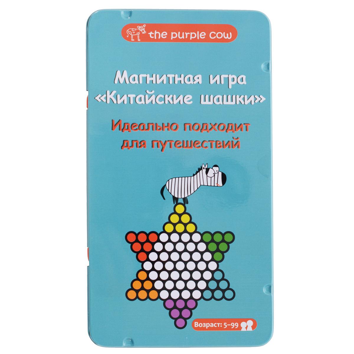Магнитная игра The Purple Cow Китайские шашки890346Магнитная игра The Purple Cow Китайские шашки надолго увлечет вашего ребенка. В комплект входят 36 магнитных фишек, а игровое поле расположено на внутренней стороне металлической коробки, в которую упакована игра. Китайские шашки - известная настольная игра наподобие уголков. Игра идет на поле в форме шестиконечной звезды. Фишки располагаются в одном из треугольных лучей. Цель игры: переместить все 6 шашек с одной стороны поля на другую. Подготовка к игре: каждый игрок берет набор из шести шашек одного цвета и размещает их в одном из углов шестиконечной звезды. Если в игре участвует два или четыре человека, углы выбираются напротив друг друга. Если играют втроем, то каждый участник может играть двумя комплектами шашек. Если играют пятеро, самый неопытный участник играет напротив пустого угла. Правила игры: игру начинает самый младший игрок. Один ход - это перемещение шашки на одну ячейку в любую сторону. Также можно перемещать шашки, ...