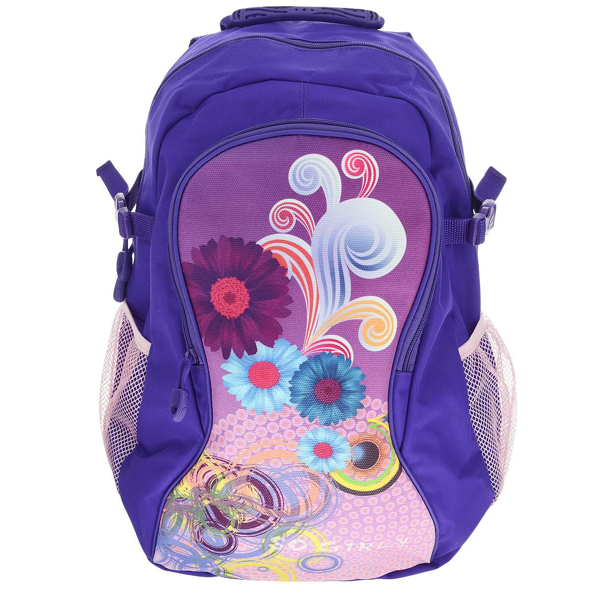 Tiger Enterprise Рюкзак детский Atiu цвет фиолетовый